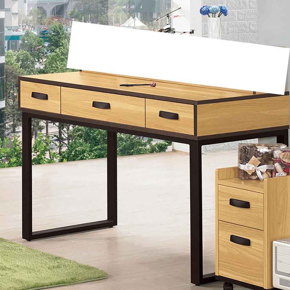費德勒4尺書桌(20JS1/640-3)/H&D東稻家居