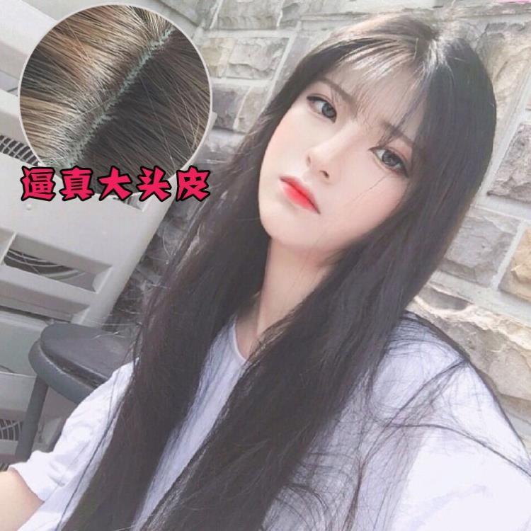 假髪女長直髪空氣劉海時尚逼真黑色個性內扣氣質女生整頂長髪