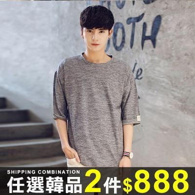 任選2件888短袖T恤韓版短袖T恤圓領簡約休閒七分袖T恤08B-B0029