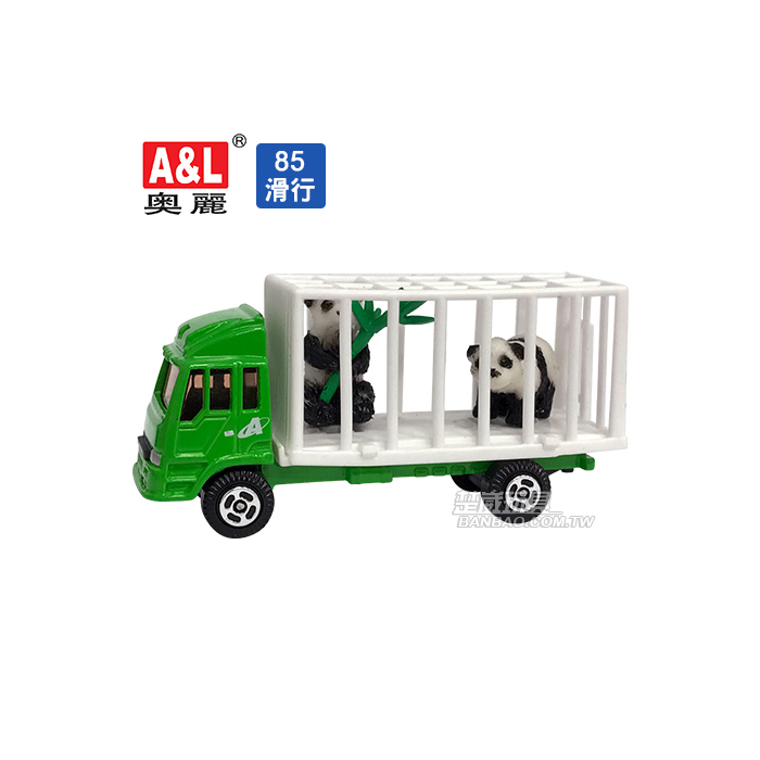 A&L奧麗迷你合金車 NO.85 動物搬運車-熊貓 滑行車 運送車 運輸車 工程模型車(1:64)【楚崴玩具】
