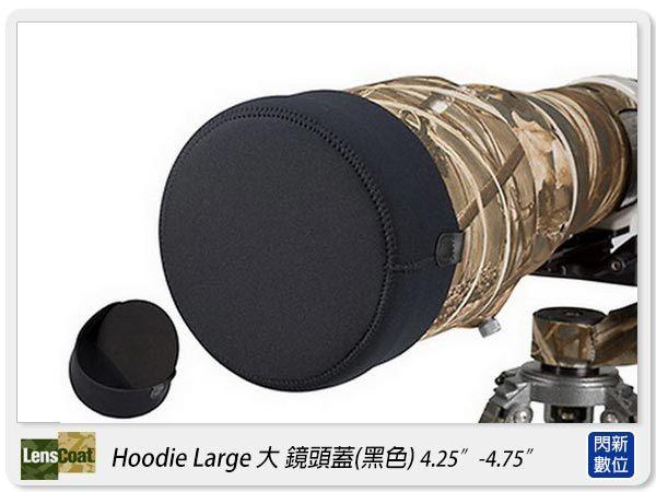 【分期0利率,免運費】美國 Lenscoat Hoodie Large 大 黑色 鏡頭蓋