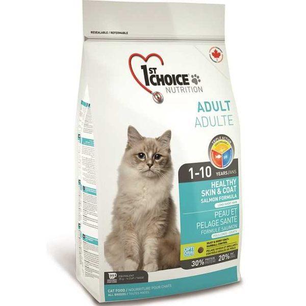 ★國際貓家★瑪丁優鮮-低過敏海鮮成貓配方0.907公斤