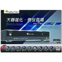金嗓電腦公司MT-1500大力神電腦伴唱機1500GB卡拉OK點歌機MT1500