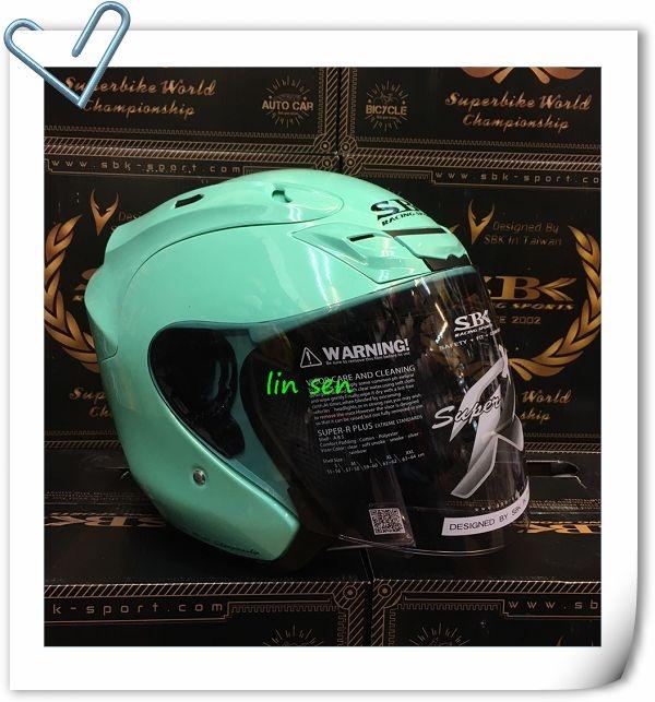 SBK安全帽SUPER-R素蒂芬妮綠