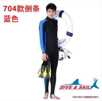 特價全身長袖連體泳衣馬爾代夫防曬冬泳浮潛服防水母衣男女潛水服(側條藍色(無胸墊))