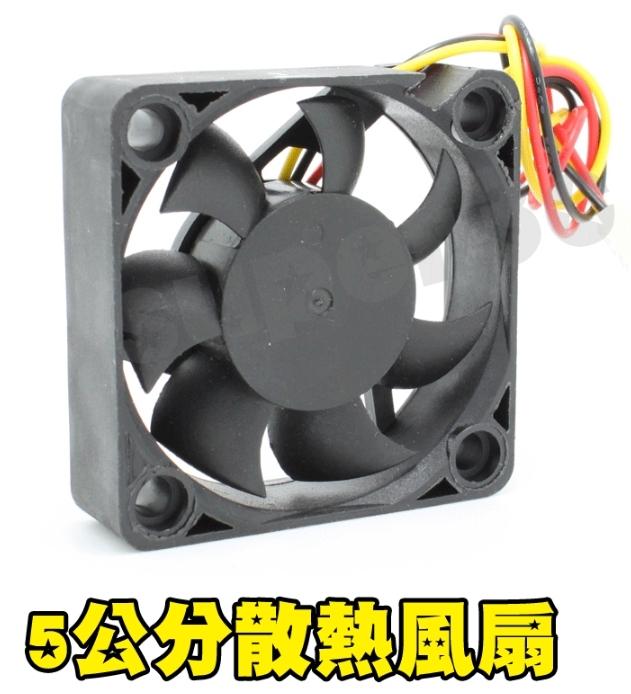 新竹【超人3C】DIY 改裝 5公分 散熱風扇 12V 3PIN 系統風扇 超靜音3P3@0000582