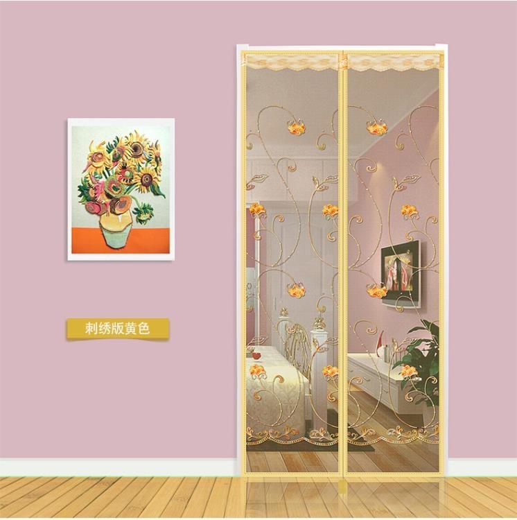客廳家用臥室裝飾布藝沙門防蚊元氣少女