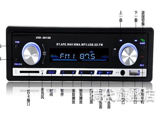 車載播放器12V24V通用汽車音響MP3藍牙播放器插卡隨身碟收音機代車載CD主機DVD時代旗艦店tw