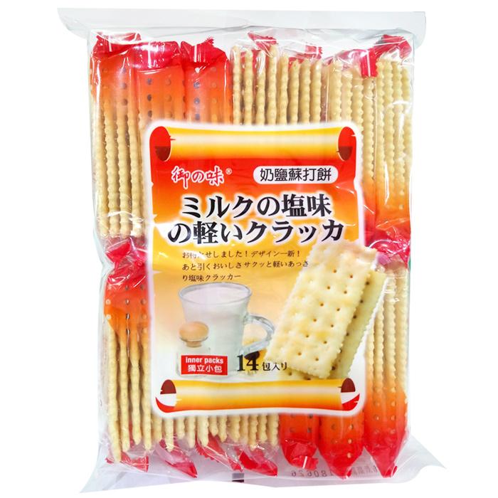 【御之味】奶鹽蘇打餅(14入)