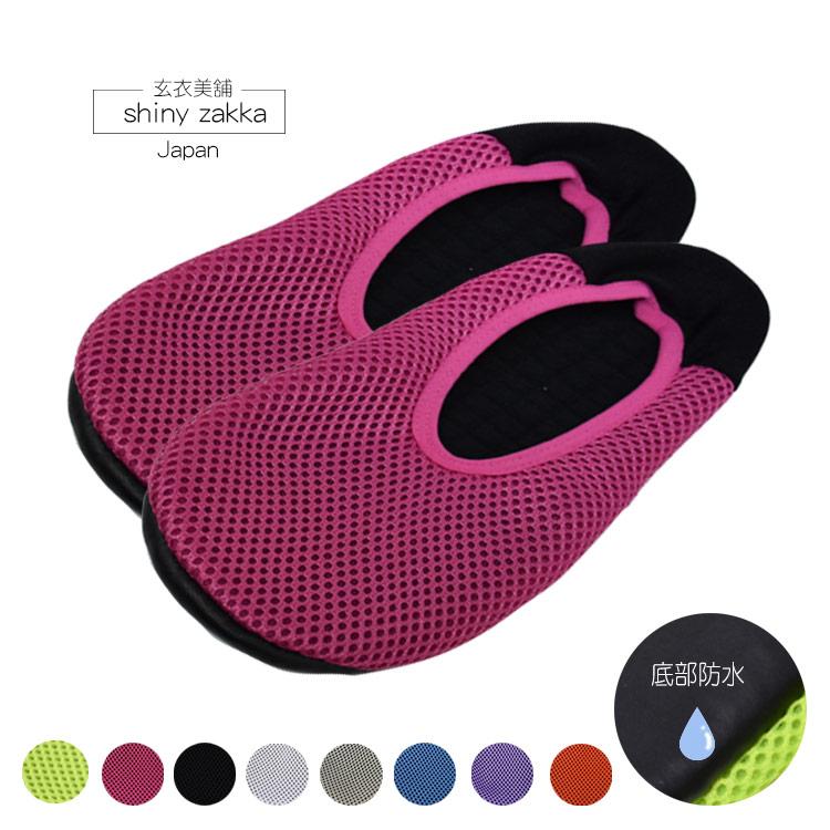 日本室內旅用布拖-棉底透氣網狀布拖鞋M L-可洗滌-亮粉-玄衣美舖