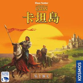 高雄龐奇桌遊卡坦島騎士擴充Cities Knights Expansion繁體中文版正版桌上遊戲專賣店