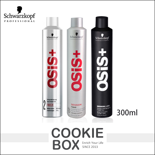德國Schwarzkopf施華蔻OSIS定型噴霧300ml 2號急凍3號黑炫風黑颶風*餅乾盒子