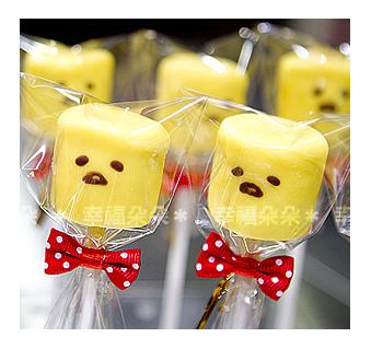幸福朵朵蛋黃哥巧克力棉花糖.棒棒糖迎賓送客二次進場抽獎活動來店摸彩禮物婚禮小物