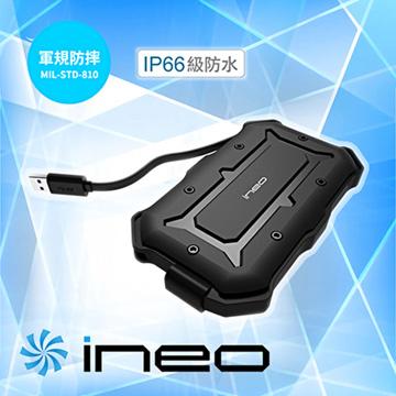 ineo USB 3.0 軍規防水防摔 2.5吋硬碟外接盒 (IB-276U3)