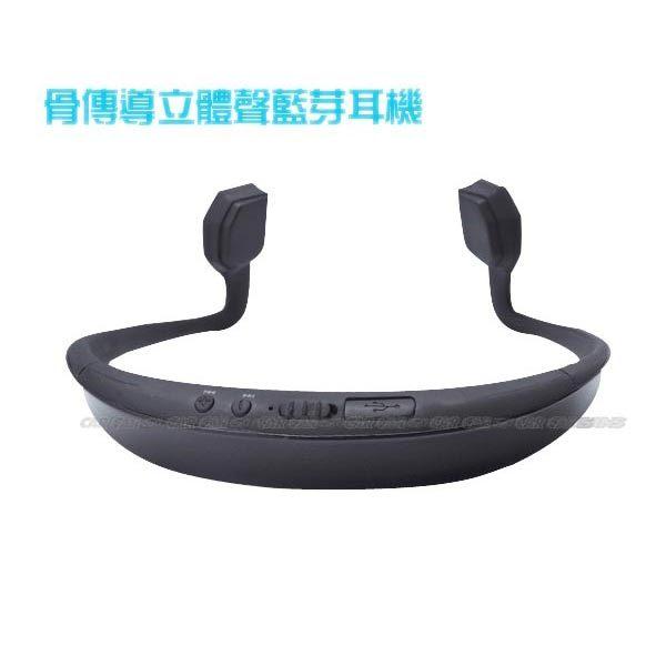 愛車族購物網WALSON骨傳導立體聲藍芽耳機