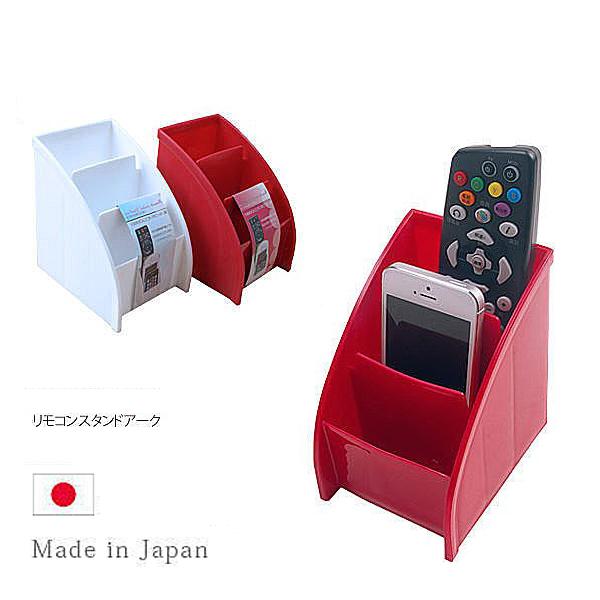 日本製大創類似款無印風桌上收納盒手機架遙控器小物收納置物收納架SV3090快樂生活網