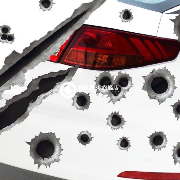 子彈孔車貼紙劃痕遮擋防水拉花汽車身