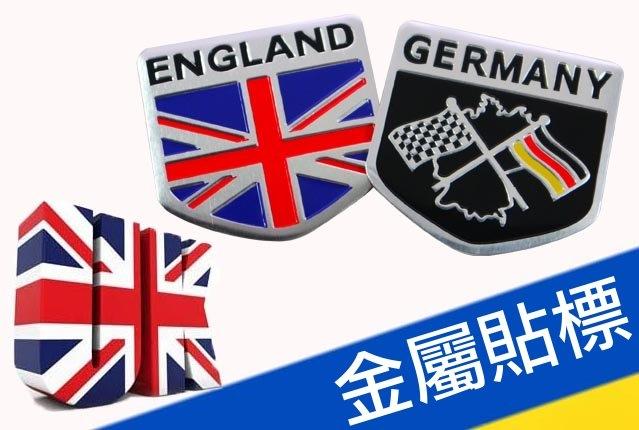 鋁合金三角立體金屬貼飾國旗貼英格蘭德國賽車版銘牌廠徽標誌賽道板側窗貼車身貼貼紙