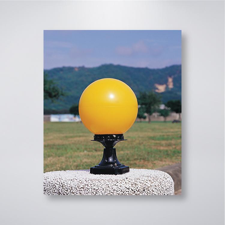 戶外防水門柱燈 10吋PE球 黃、白兩色 可搭配LED