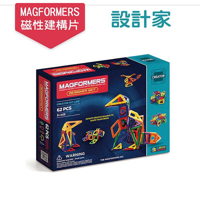 【MAGFORMERS】磁性建構片-設計家(62pcs)