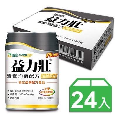 【醫博士】益力壯PLUS營養均衡配方 (250mlX24入)  (3箱加贈80抽濕巾1包)
