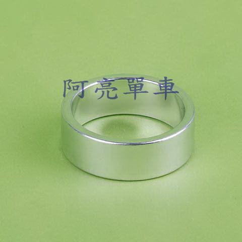 *阿亮單車*10mm銀色鋁合金墊圈(對應直徑25.4mm規格)《C08-010-S》