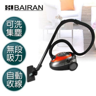 白朗BAIRAN袋可洗300W強力吸塵器FBWC-B11 FBWCB11福利品