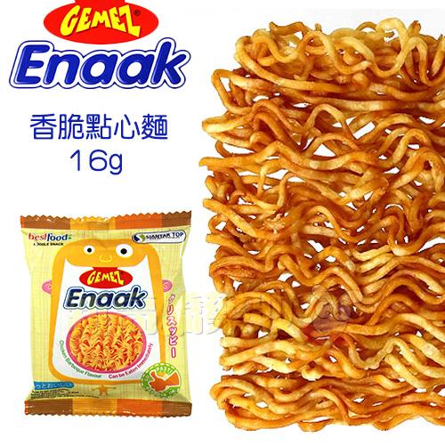 韓國 Enaak 香脆點心麵  (隨手包) 16g 小雞麵【新高橋藥妝】