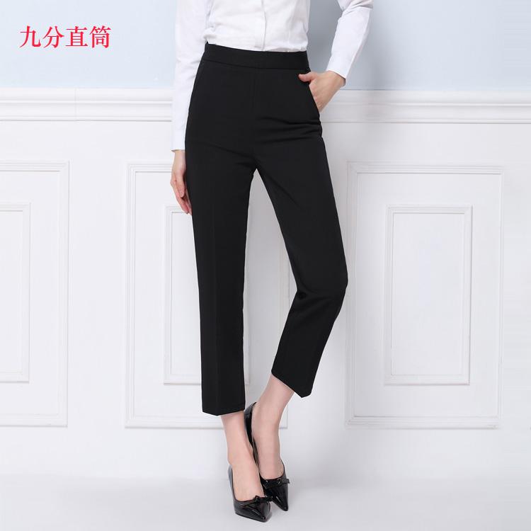 春夏新款黑色高腰工作服褲子九分直筒顯瘦百搭職業裝正裝西裝褲女【芭蕾朵朵】