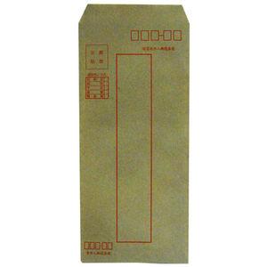 牛皮標準信封15K(50入)