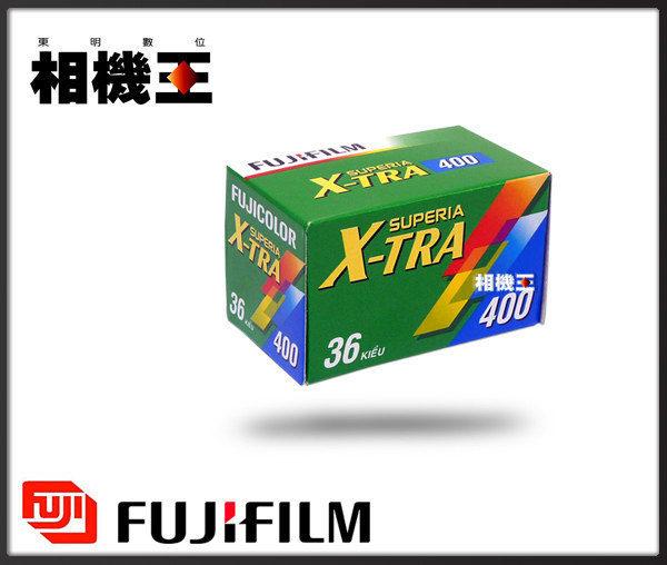 ★相機王★配件 Fujifilm X-TRA 400 底片LOMO HOLGA 單眼 適用!!