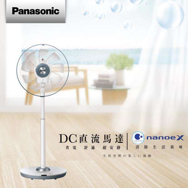 Panasonic國際牌 14吋 nanoeX DC直流 節能 極淨型電風扇 立扇 F-H14EXD