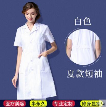 白大褂短袖醫生服冬裝美容院藥店工作服服護士服