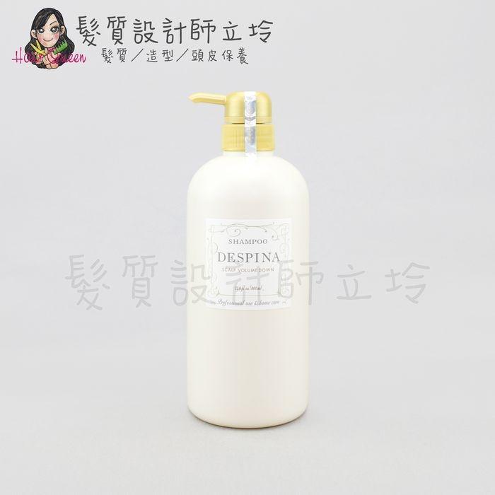 立坽『洗髮精』NAKANO 中野製藥 原生肌.淨化髮沐(柔順御用)800ml HS03 HH02