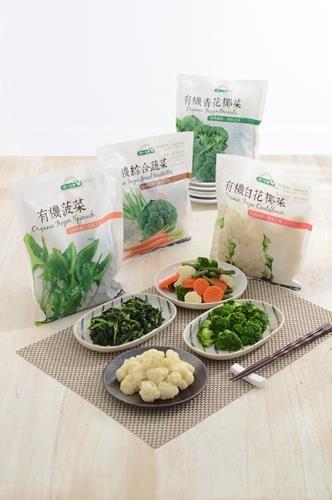 有機白花椰菜