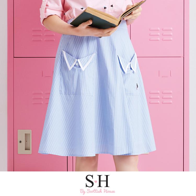 條紋變化口袋圓裙 Scottish House【SA2153】