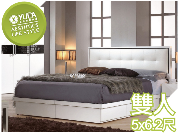 YUDA波爾卡5尺波麗坦漆抽屜式三抽單邊抽屜標準雙人床架床底不含床頭片J7M 617-7