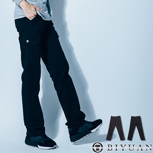 中直筒工作褲P5008 OBI YUAN側邊翻蓋立體口袋素色單寧休閒褲共2色