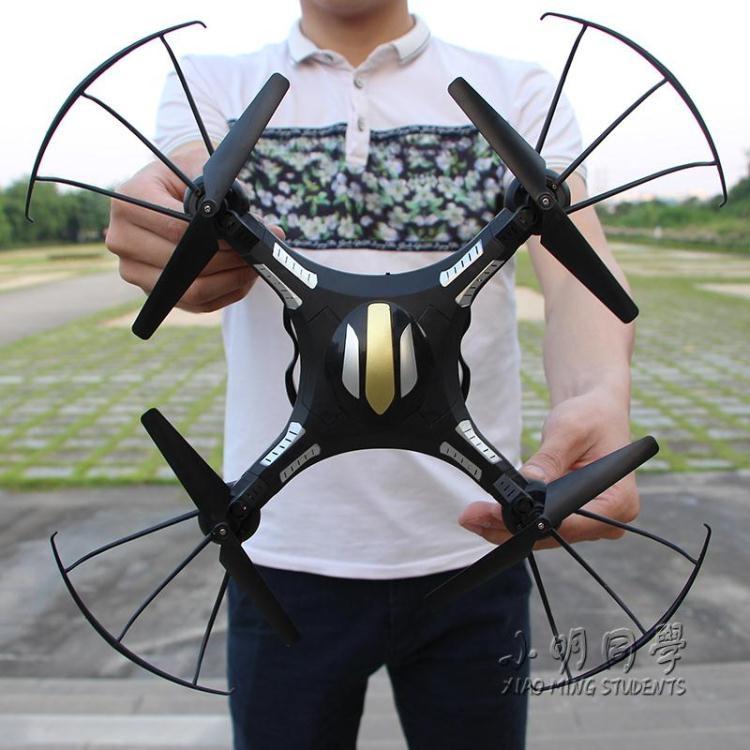 四軸飛行器遙控飛機耐摔無人機高清航拍飛行器航模直升機igo小明同學