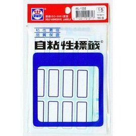 華麗牌 WL-1032(藍框)自粘性標籤(38x16mm) 182張/包