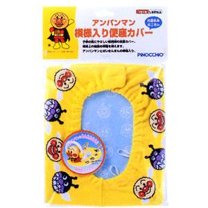 出清日本進口麵包超人兒童馬桶坐墊套馬桶座套298538玩之內正品