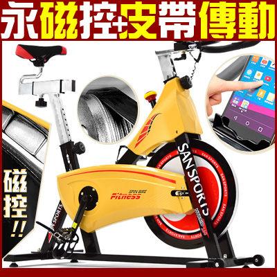 武士18公斤磁控飛輪車(皮帶傳動)18KG飛輪健身車.公路車自行車訓練機台.腳踏車【SAN SPORTS】