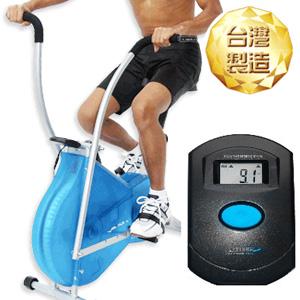 全罩式風扇健身車.手足健身車美腿機室內腳踏車.運動健身器材.推薦哪裡買便宜專賣店特賣會
