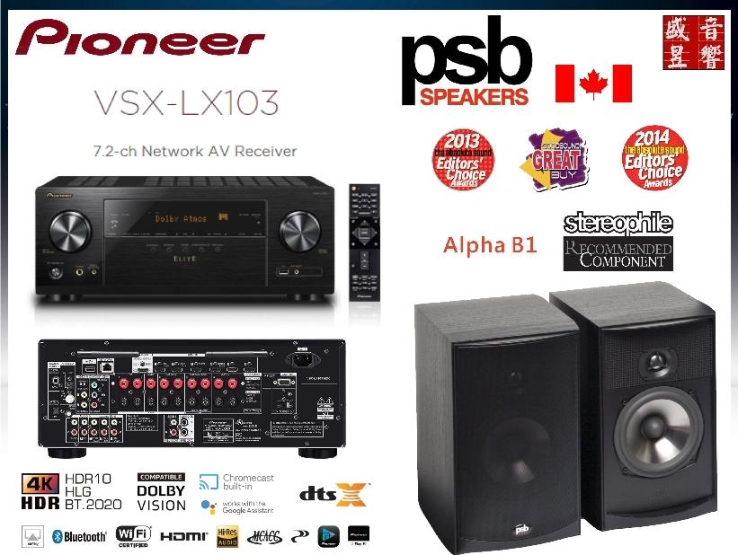 盛昱音響環球知音公司貨日本DENON AVR-X1400H環繞擴大機Dolby Atmos DTS:X搭載有現貨可自取