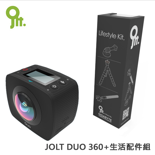 JOLT DUO 360度全景雙眼運動環景攝影機生活配件組自拍棒