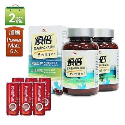 【統一】預倍葉黃素+DHA藻油2罐加贈Powermate能量飲6入