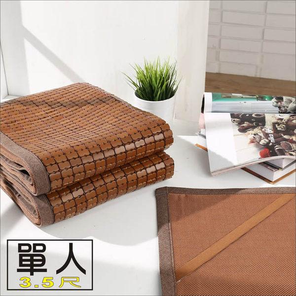 澄境天然炭化專利3D立體透氣網單人加大3.5呎麻將涼蓆附鬆緊帶竹蓆床墊涼墊G-D-GE006WA-3.5