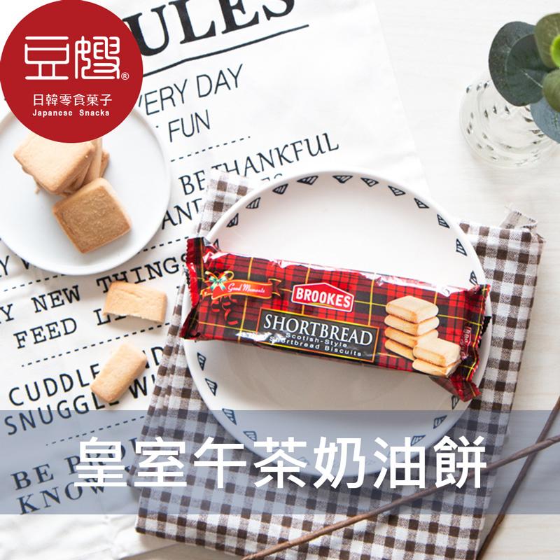 【豆嫂】印度零食 皇室下午茶奶油酥餅(75g)