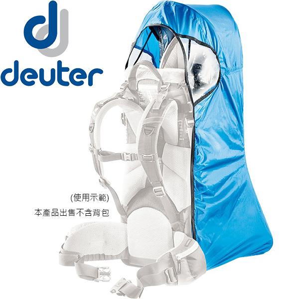 Deuter 36624藍嬰兒背架防雨套背包套防水遮陽