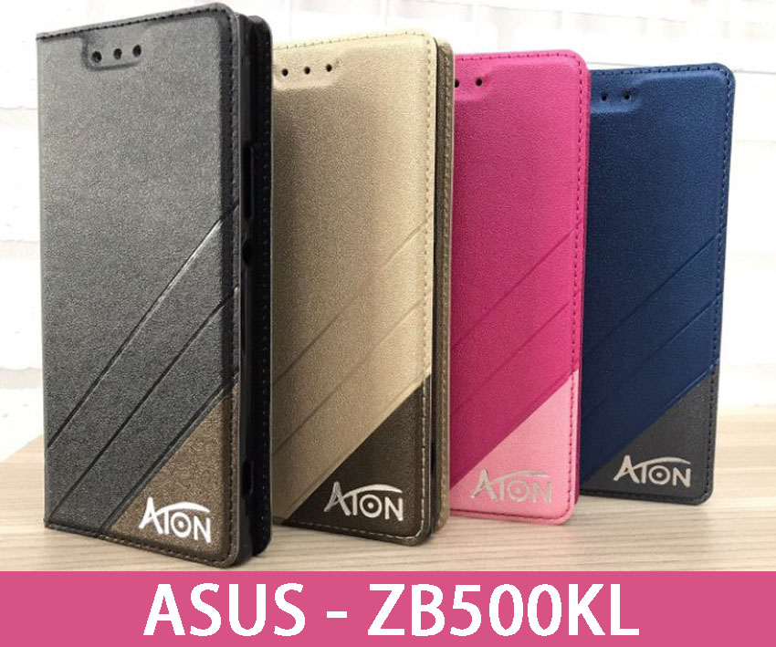 ATON隱扣側翻可站華碩ZenFoneGO ZB500KL X00ADA皮套手機套側翻套側掀套手機殼保護殼